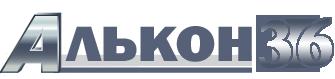 Фирма Алькон 36