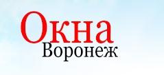 Фирма Окна Воронеж