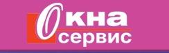 Фирма ОкнаТехКомплект