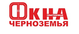 Фирма ЧерноземСтрой