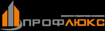 Фирма Профлюкс