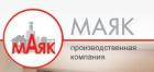 Фирма МАЯК