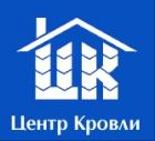 Фирма Центр Кровли