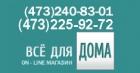 Фирма ТеплоДОМ 136
