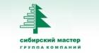 Фирма Сибирский мастер