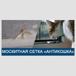 Фото окон от компании Профессионал Окон Воронеж
